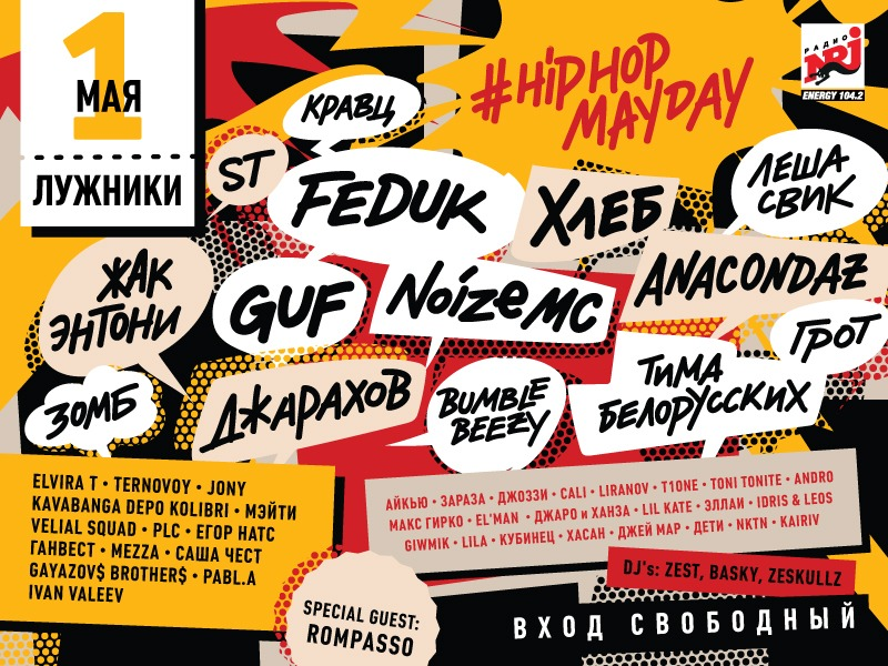 Hip Hop May Day