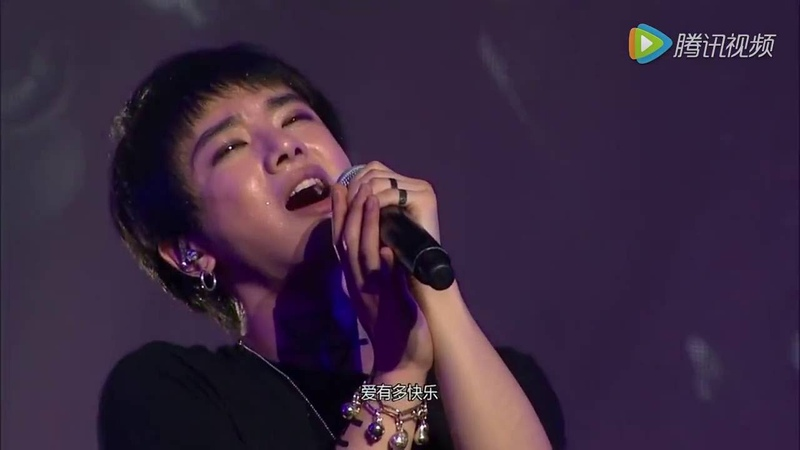[HD] King and Beggar / 国王与乞丐 - Hua Chenyu 华晨宇 [Mars concert 2016 in Shanghai]