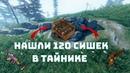 Rust Нашли 120 c4 в тайнике жесть Меткий игрок не смог убить с обоймы 133 девблог Часть 1