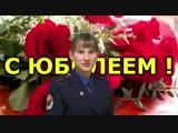 С Днем рождения, Воеводина Ангелина Васильевна !