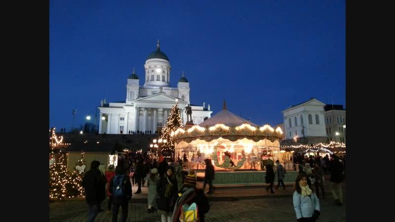 1 декабря 2018 г г Хельсинки Сенатская площадь Кафедральный собор