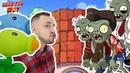 Папа РОБ продолжает играть в РАСТЕНИЯ против ЗОМБИ / Plants vs. Zombies