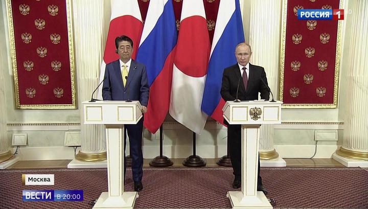 Вести.Ru: 25-й шаг к подписанию мира: Путин и Абэ три часа обсуждали будущее Курил