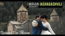 ყველაზე მაგარი ქორწილი 2018 წლის ულამაზეს სამ