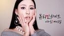 [Eng] 뷰티인사이드 이다희 메이크업 The Beauty Inside♥ Lee Da Hee Cover Makeup Tutorial l 이사배(RISABAE Makeup)