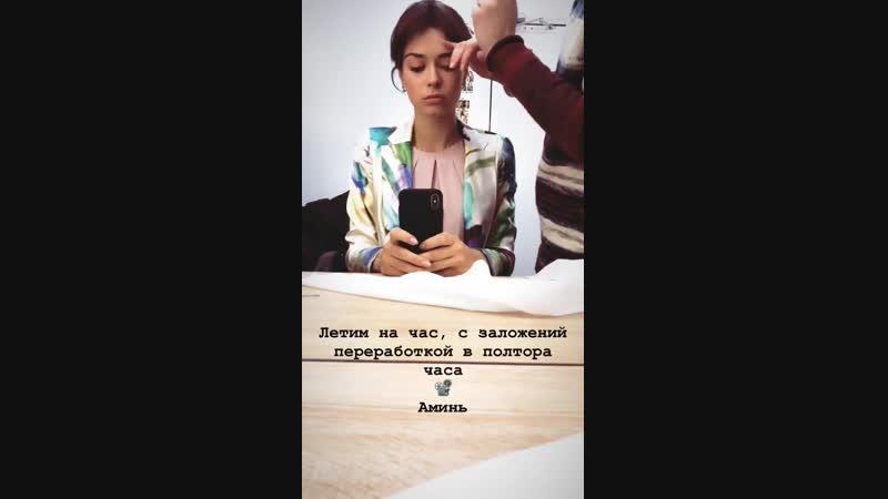 Alexandra Vlasova on Instagram Stories 26.10.18 4