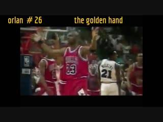 the best hang time moves of michael jordan