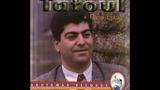 Tatul Avoyan - Garnan im eraz(Sharan)