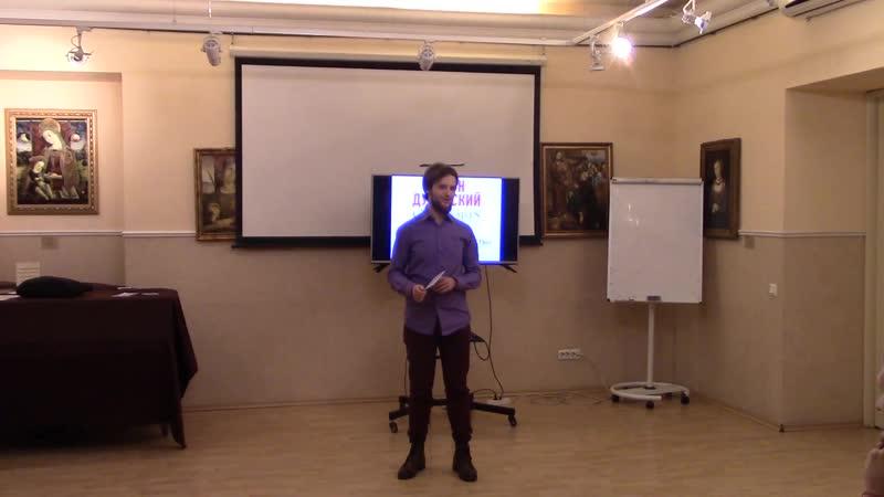 Отзыв Владимира Москалева на курсы ораторского мастерства Антона Духовского Oratoris