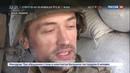 Новости на Россия 24 • Раз в год и швабра стреляет в Интернете спорят о гибели актера Пашинина