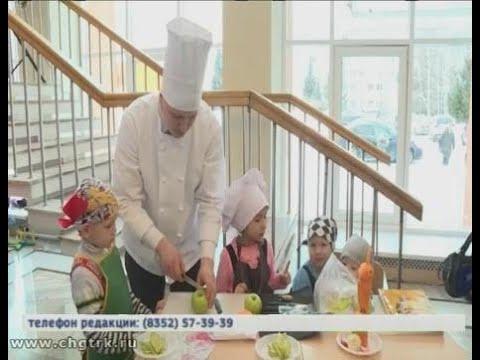 В Чебоксарах впервые прошел творческий конкурс среди отцов