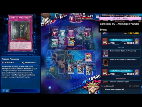 Annet and Yu Gi Oh Duel Links 14