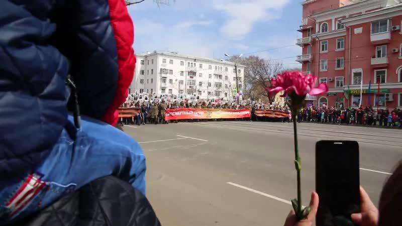 Марш памяти 9 мая 2017 года в Комсомольске-на-Амуре (09.05.2017)