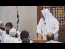 Мавлид нововведение Шейх АбдурРахман ад Димашкия low