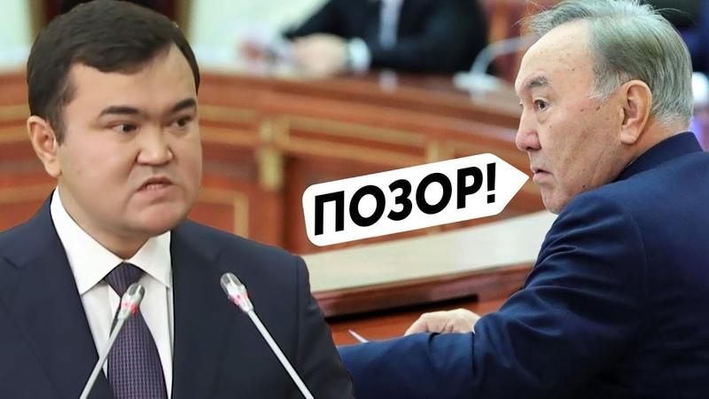 Неудачные Выступления Чинов Казахстана. ОПОЗОРИЛИСЬ!