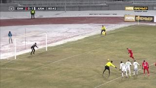 Енисей - Ахмат. 1:1. Валерий Кичин (пенальти), Российская Премьер-Лига, 16 тур 01.12.2018