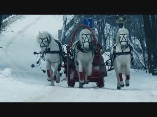Это не Снегурочка!!!