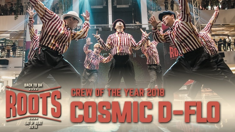 Cosmic D Flo 1st Place COTY 2018 Eat D Beat 2018 Bandung Indonesia RPProds Front Row 4K