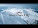 *Япония* Между Небом и Землей*