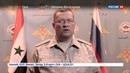 Новости на Россия 24 В Дамаске взорвана заминированная машина погиб один человек