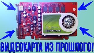 БЮДЖЕТНАЯ ИГРОВАЯ ВИДЕОКАРТА (нет) Palit Nvidia Geforce GT7300