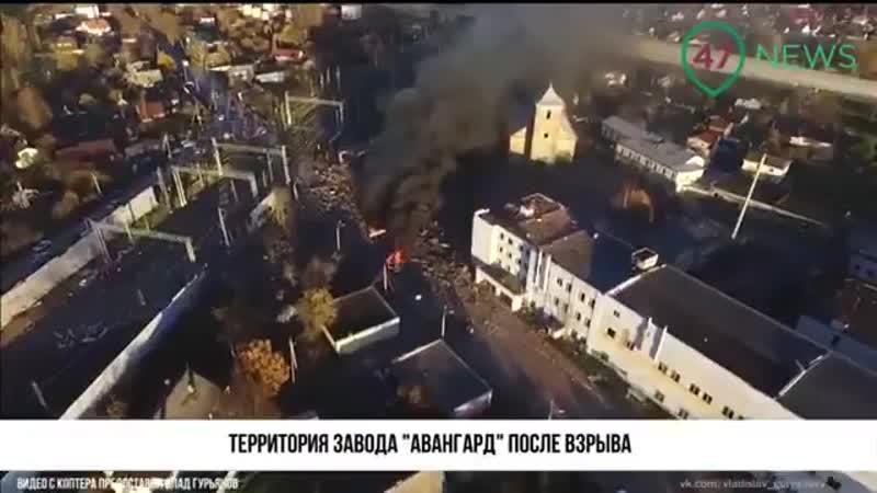 На заводе пиротехники в Ленинградской области произошел взрыв.