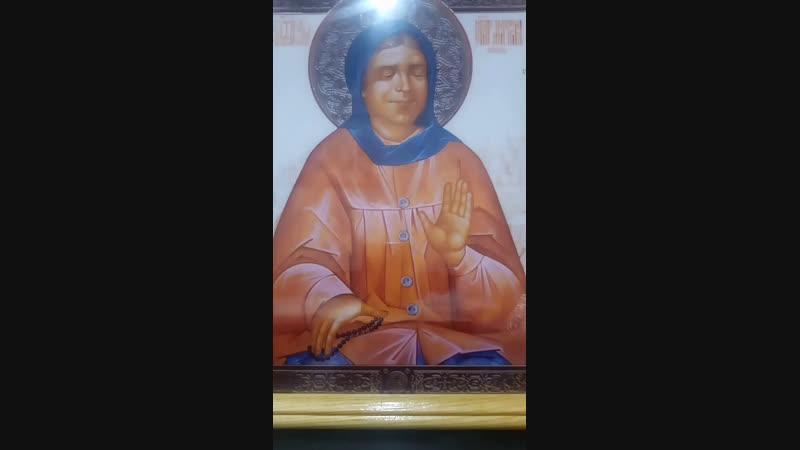 Акафист святой праведной блаженной Матроне Московской о помощи в житейских проблемах