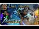 X-Morph Defense DLC[18] - Мадагаскар (Прохождение на русском(Без комментариев))