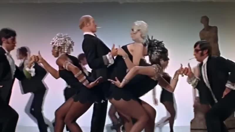 Mina - Les Сornichons [Nino Ferrer Cov.] (Scenes From The Film Sweet Charity_