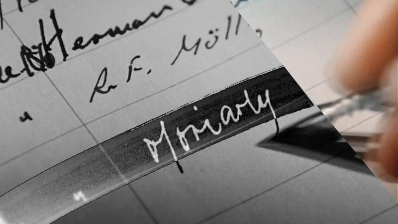 James Moriarty || Фандомная Битва 2018 [Визитка]