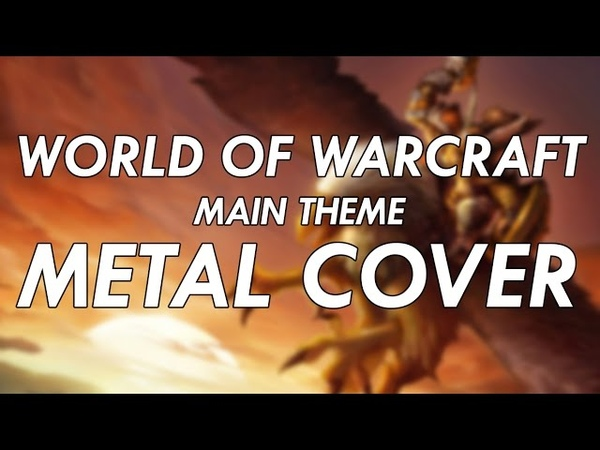 World of Warcraft Main Theme Cover