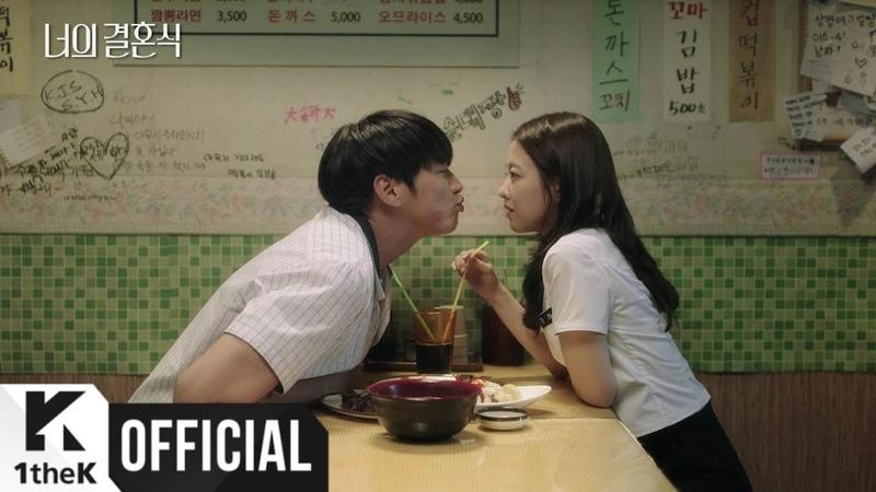 [MV] Park Boyeong(박보영) _ Listen to me.(내 얘기 좀 들어봐) (On your wedding day(영화 너의결혼식) OST Part 1)