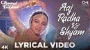 Aaj Radha Ko Shyam Lyrical Chaand Kaa Tukdaa Salman Khan Sridevi Lata Mangeshkar