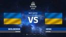 Wolderrr vs Henk, WESG 2018-2019 Ukraine Qualifier 2