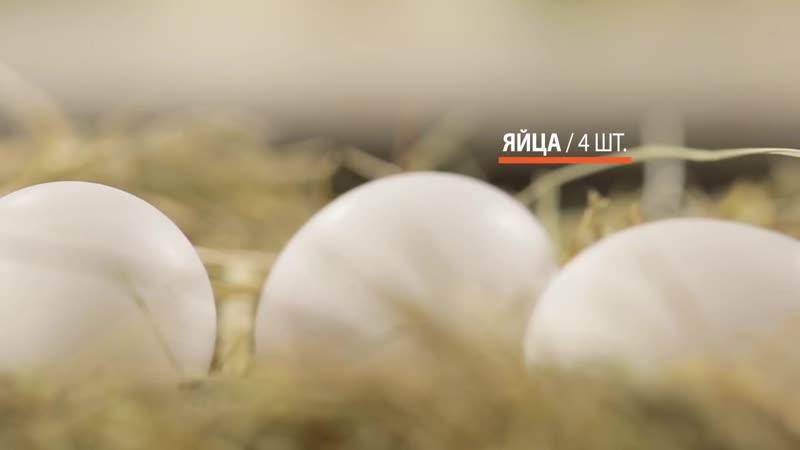 Крем-Суп из Спаржи с Яйцом Пашот __ iCOOKGOOD on FOOD TV __ Супы