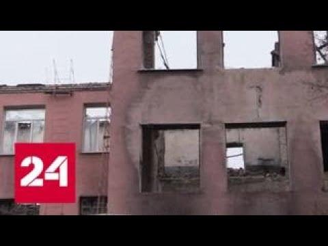 Двенадцать. Как и чем живут люди в Луганске