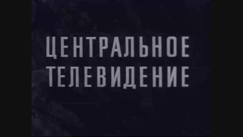 Угрюм-река • Серия 4