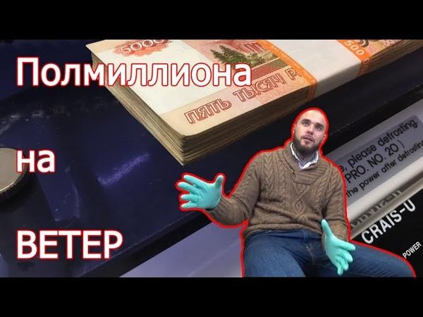 Тест Crais-U, Lutronic vs Medhitech, HistoLab, интервью с Виктором Галушиным и халявный IPhone XS