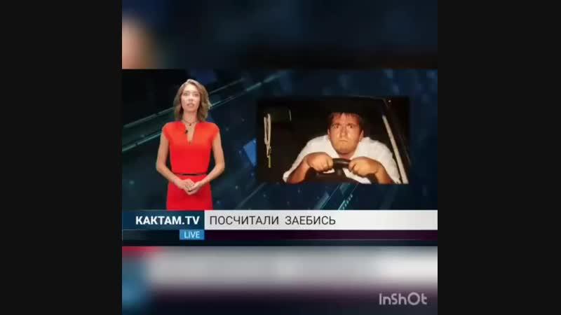 новости без цензуры