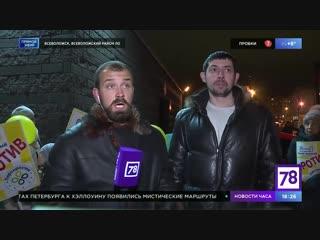 Жители дома 10, корпус 1 по улице Центральной города Всеволожска- категорически против размещения