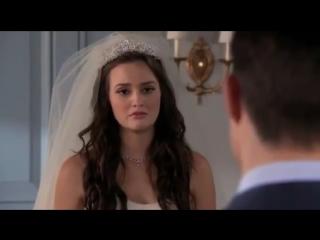 Сплетница / Gossip girl wedding Blair /свадьба Блэр