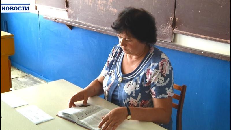 Учительница д Куртлыкуль стала победителем всероссийского конкурса