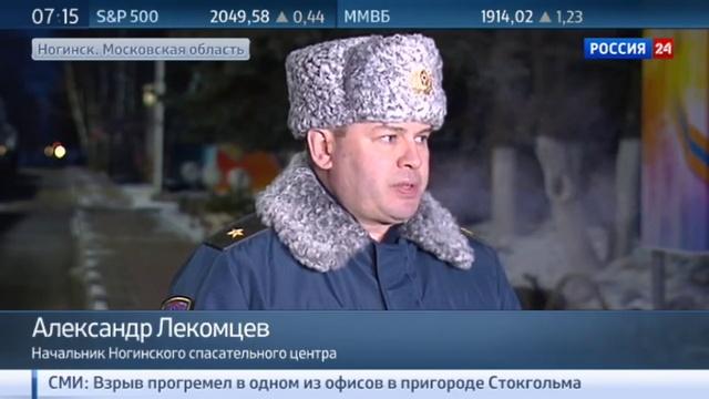 Новости на Россия 24 • В Донбасс отправляется пятидесятая по счету гуманитар