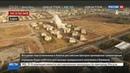 Новости на Россия 24 • Шанс на жизнь измученные войной люди покидают Алеппо. Репортаж Евгения Поддубного