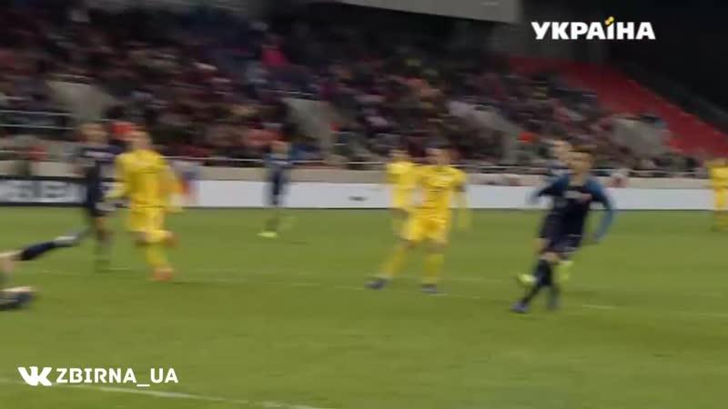 Словаччина 2:1 Україна Гол: Коноплянка 47 хв.