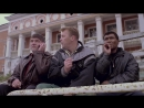 Жмурки (фильм) - Эфиоп