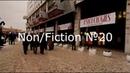 Влог с ярмарки Non/Fiction 2018