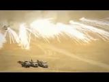 Дымовая завеса танка Т-90