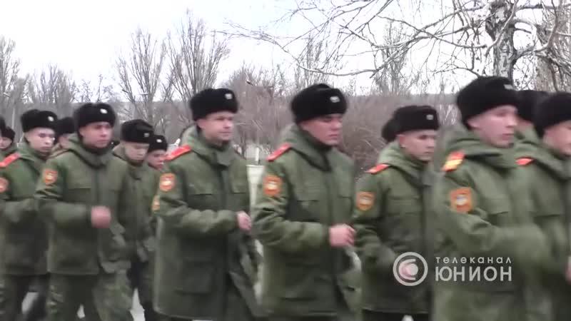 Донецкий военный лицей Герой нашего времени