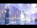 VoVesGolos_2018_RuTV